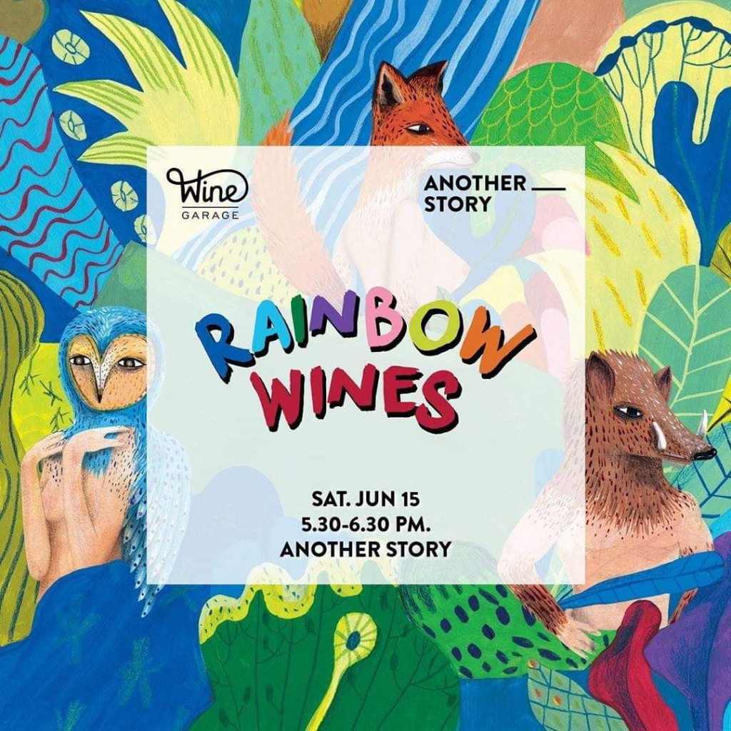 Rainbow Wines Tasting Event