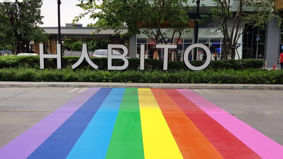Habito Mall Pride Crosswalk