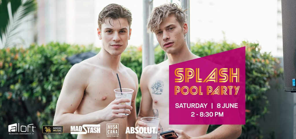 Splash Pool Party Poster