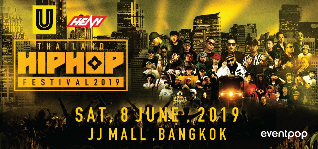 Thailand HipHop Festival 2 Poster