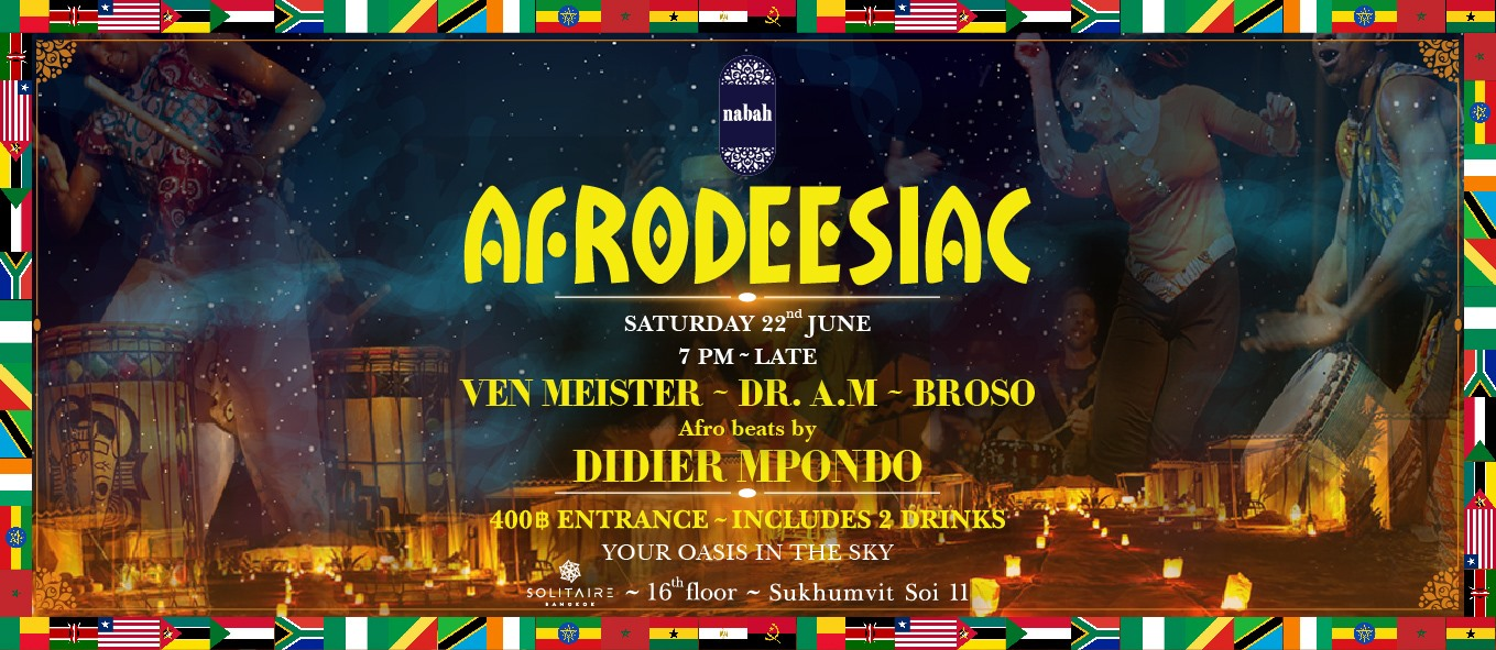 Afrodeesiac. Event party