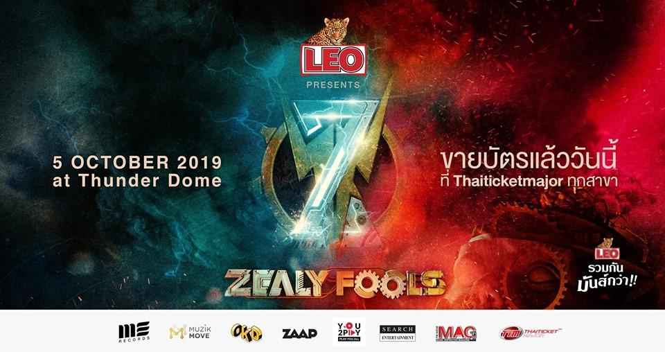 LEO presents Zealy Fools Concert at Thunder Dome Saturday 5 October