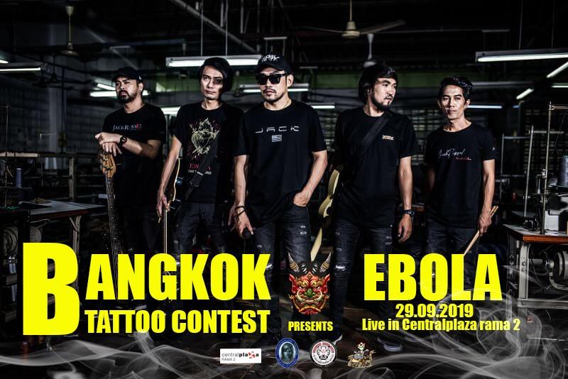 Bangkok Tattoo Contest Ebola Centralplaza 29th September