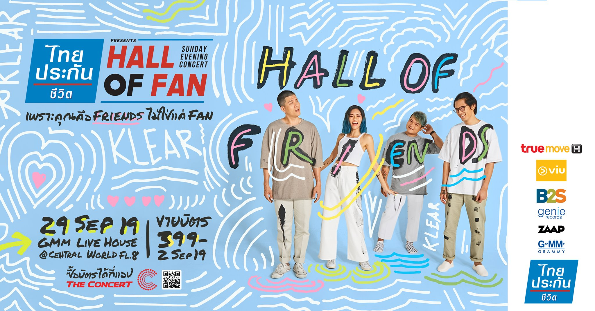 Hall of Fan, Sunday Evening Concert, Gmm Live House 29 September