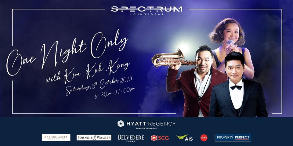One Night Onl with Kim Koh Kong 5 october saturday lounge