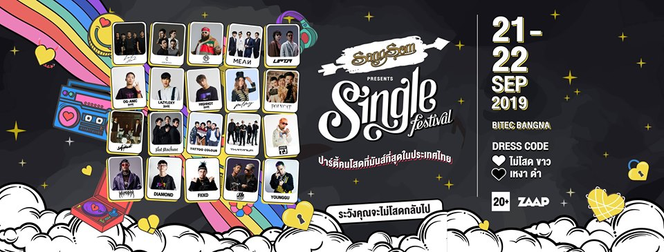 SangSom Single Festival Music Events This Weekend 21 22 September