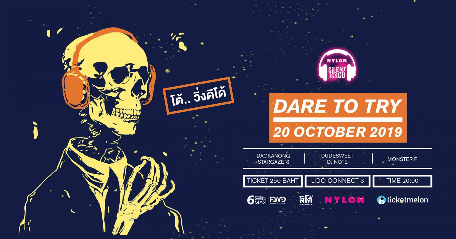 FWD Presents DARE TO TRY SILENT DISCO