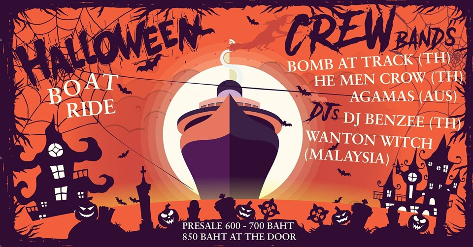 Halloween Cruise Dead Pirates special