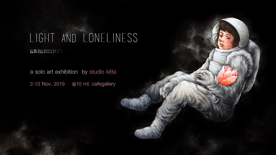 Light and Loneliness แสงและเหงา: solo exhibition by studiokitta