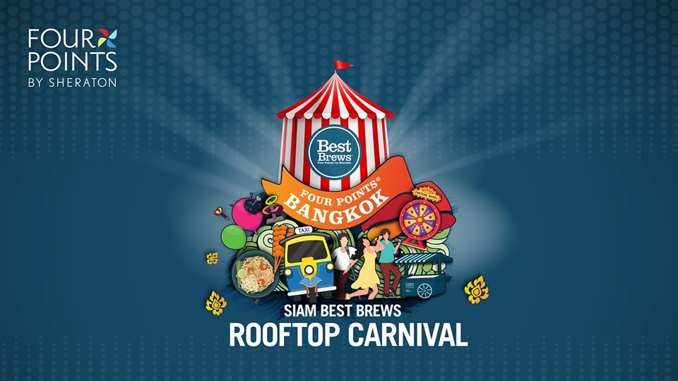 Siam Best Brews Rooftop Carnival