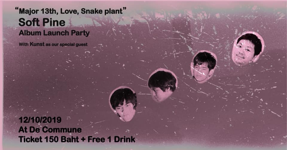 "Soft Pine ""Major 13th, Love, Snake Plant"" Album Launch Party"