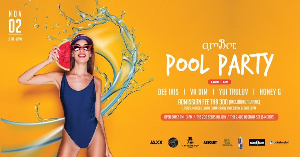 amBar Pool Party November Session